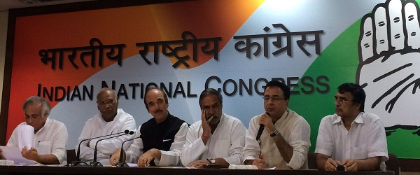 भारतीय राष्ट्रीय कांग्रेस, वस्तु एवं सेवा कर, New Delhi, Congress, BJP, GST, Goods and Service Tax, Gulam Nabi Azad, Mallikarjun Khadge