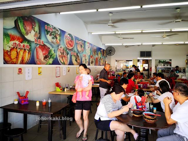Fei-Long-Johor-Jaya-Teratai-JB-肥龍魚頭餐飲室