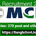 Mahanandi Coalfields Limited (MCL) Recruitment 2019 – Apply for 370 Jr. Overman and Other Job Vacancies Apply online @ mahanadicoal.in
