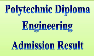 Polytechnic Admission Result 2016