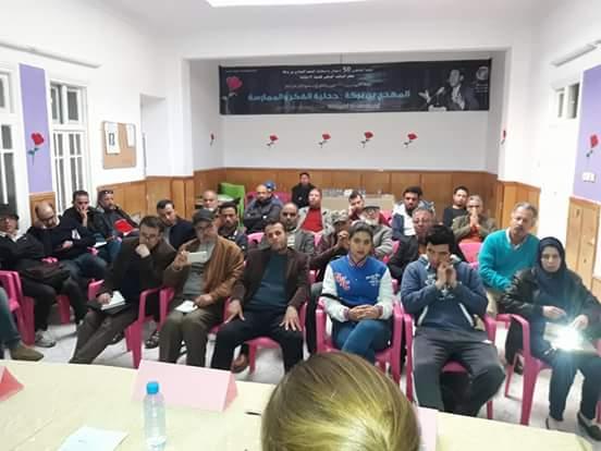 ندوة حول الوضع الحقوقي بالمغرب من تنظيم الفرع المحلي للجمعية المغربية لحقوق الإنسان