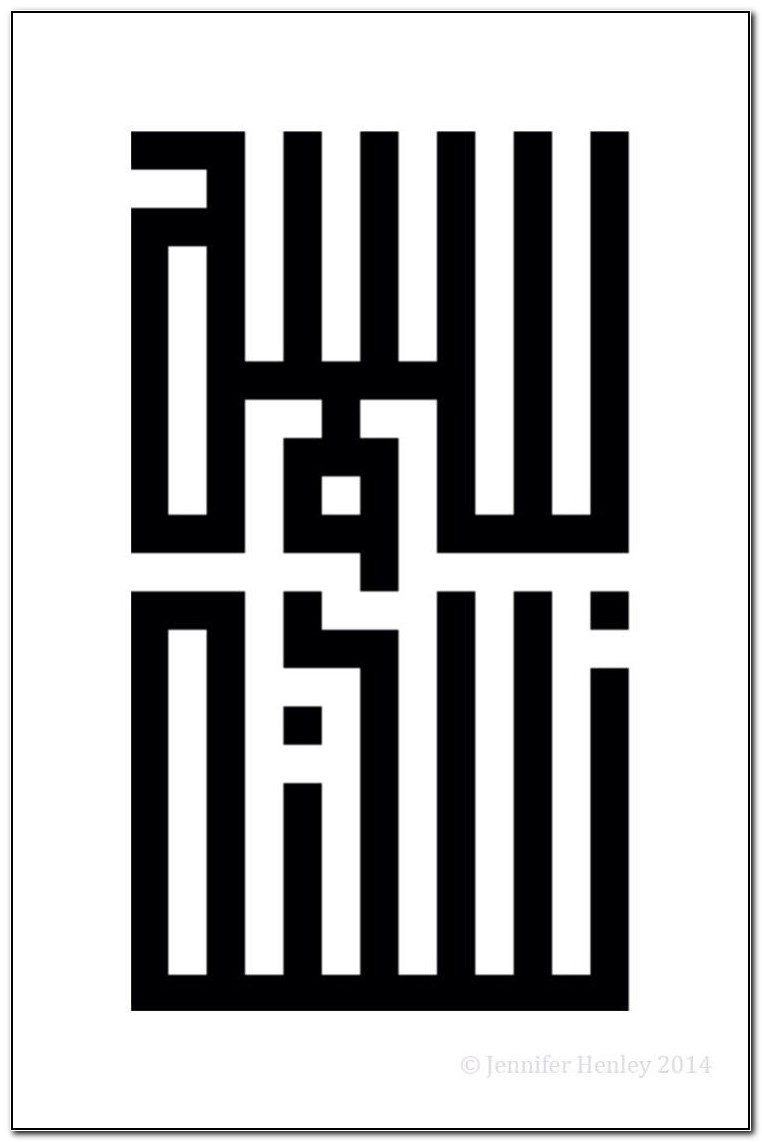 Write Your Name In Arabic Kufic Calligraphy