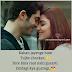 Romantic Shayari, New Romantic Shayari Images, Best Romantic Shayari