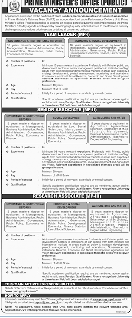 Prime Minister's Office Job 2019 in Islamabad