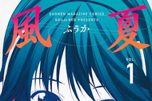 """El manga de """"Fuuka"""" terminara en tan solo 7 capitulos ."""