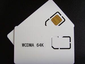 Perbedaan SIM Card 32k Dan 64k