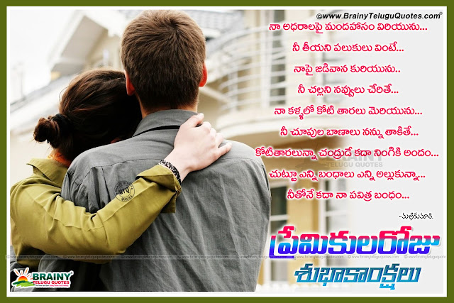 Valentines Day Messages,Valentines Day Sms,Valentines Day Quotes For Him,Valentines Day Whatsapp Status,Valentines Day Facebook Status,Valentines Day Wishes,Valentines Day Greetings,Valentines Day Images,Valentines Day Pics,Valentines Day Wallpapers,Happy Valentines Day Quotes For Him 2017,Happy Valentines Day Wishes Sayings For Her,2017 Valentines Day Quotes,Happy Valentines Day,Valentines Day,Valentines Day 2017,Valentines Day Week List,Happy Valentine Day,Happy Chocolate Day,Happy Propose Day,Happy Rose Day,Happy Kiss Day,Happy Promise Day,Happy Teddy Day
