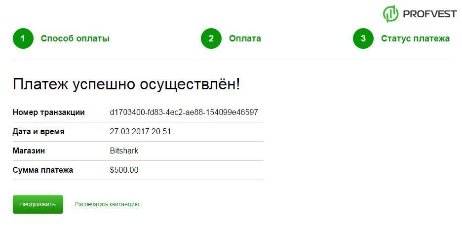 Депозит в Bitshark