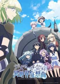 Rekomendasi Anime Terbaru Januari 2018 yang Paling Keren dan Seru!