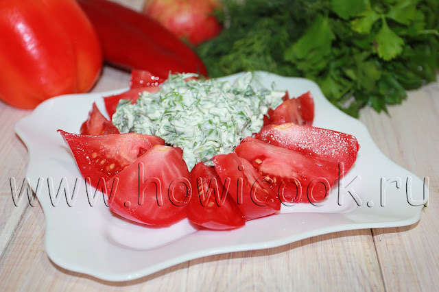 рецепт салата с розовыми помидорами