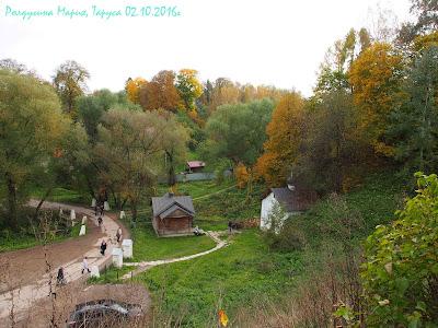 Таруса фото отдых осень