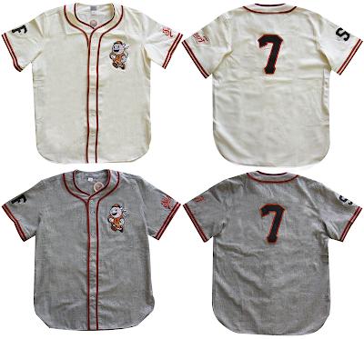 Ebbets Field x Super7 Baseball Boy Vintage Baseball Jersey