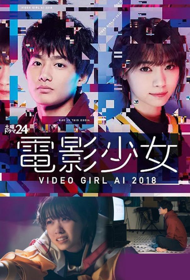 Sinopsis Ai the Video Girl (2018) - Serial TV Jepang