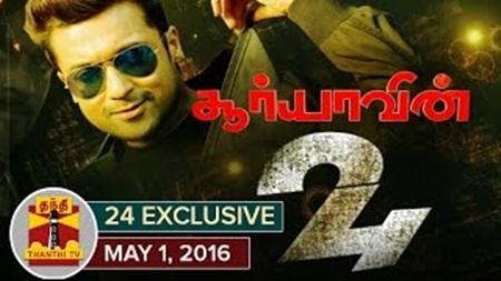 24 Exclusive: Suriya, Vikram Kumar and Madhan Karky talks about Science Fiction Thriller '24'