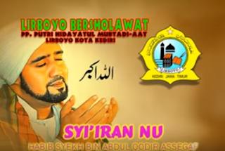 Download Lagu  Sholawat Habib Syech Bin Abdul Qodir Assegaf Full Album Mp3 Terpopuler Update Terbaru