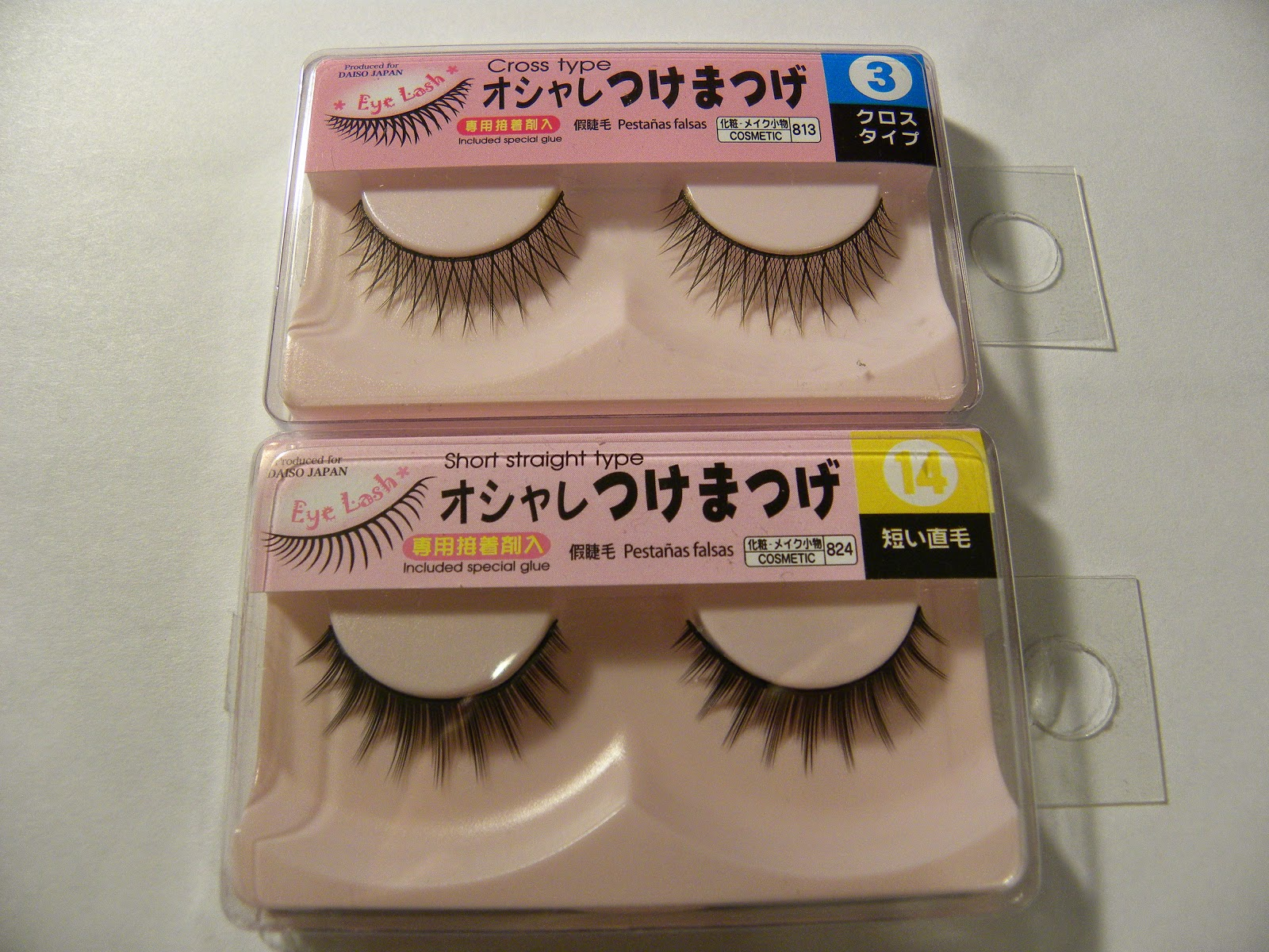 8326d8feec1 I'm not sure about the exact brand of this, but I heard it was made by the  same manufacturer of the Dolly Wink lashes! These lashes are pretty  comfortable ...
