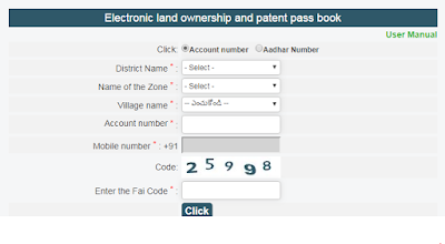 electronic passbook