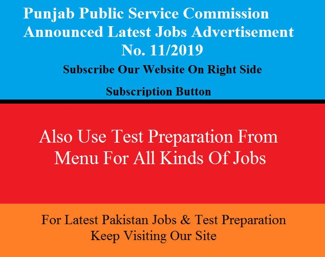 Punjab Public Service Commission Announced Latest Jobs Advertisement No. 11/2019