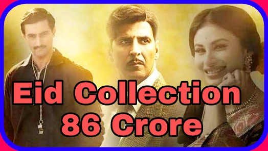 Gold Box Office Collection Day 8