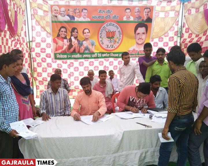 rajeev-tarara-vote-dhanaura
