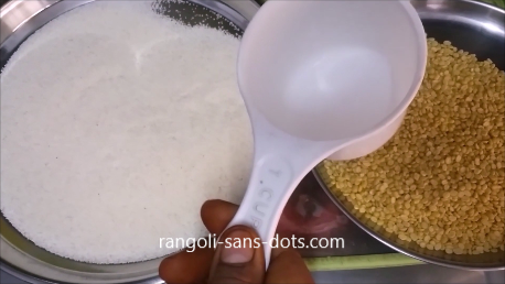rava-pongal-recipe-1a.png