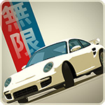 Download Game Drive Unlimited Mod apk v1.0.5 Unlock All Terbaru