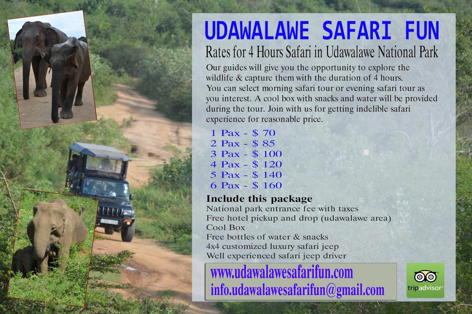 Udawalawe national park safari prices including entrance fee and
