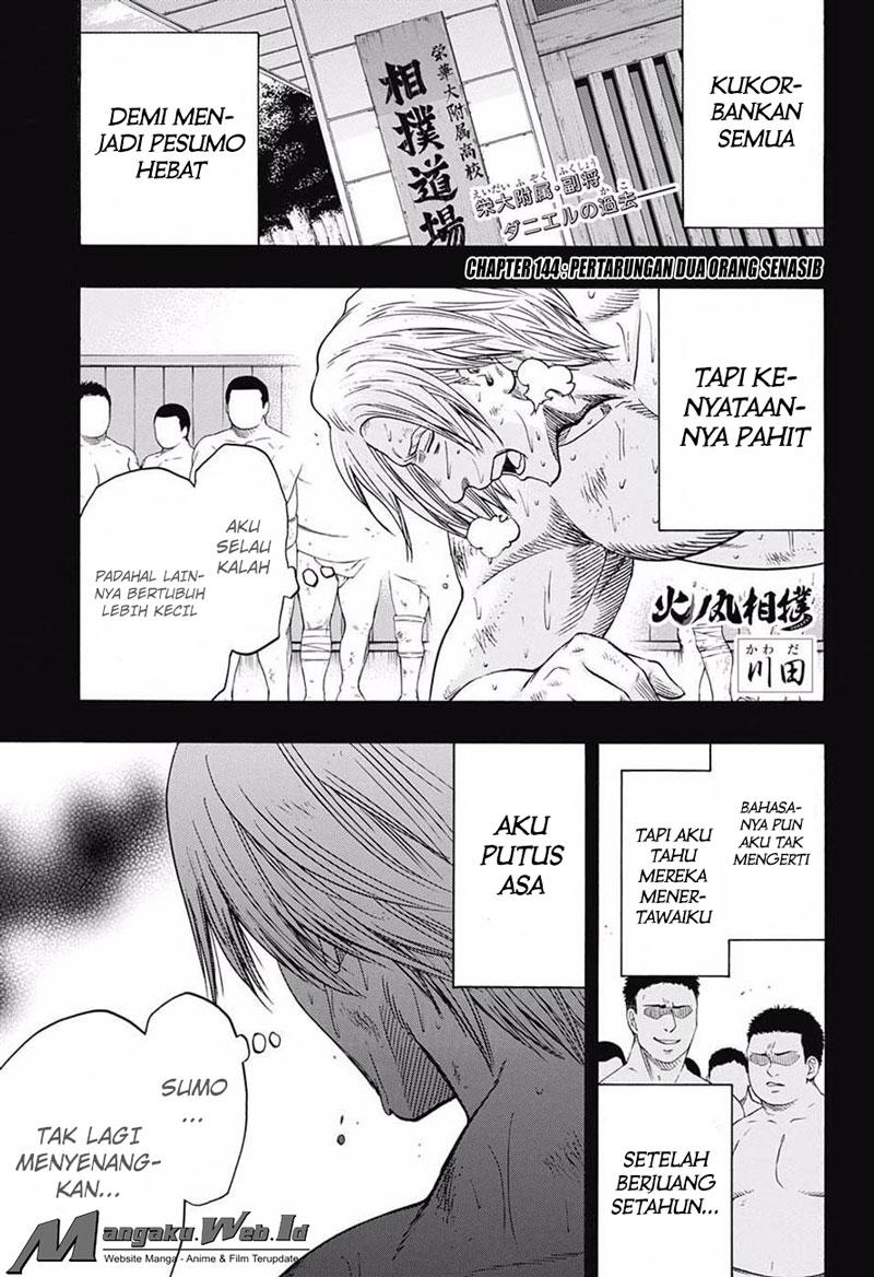Hinomaru Zumou Chapter 144-1
