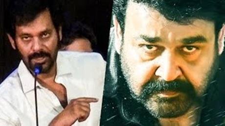 "SHOCKING! ""95% of the Movie is shot with Original PULI"" – Natty | Pulimurugan Audio Launch | TN 139"