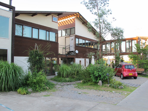 Green House Tsukuba