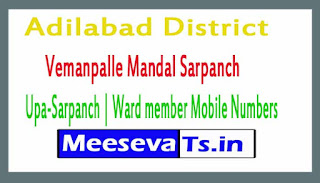 Vemanpalle Mandal Sarpanch | Upa-Sarpanch | Ward member Mobile Numbers List Adilabad District in Telangana State
