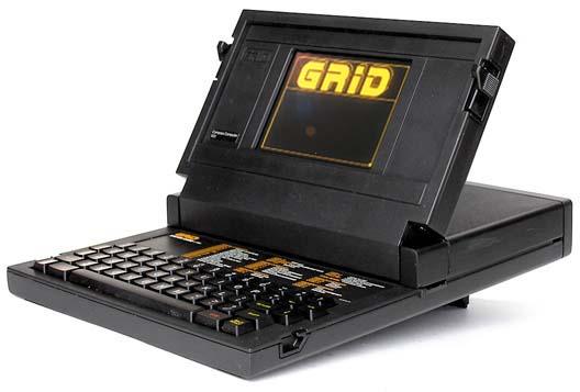 Старый-престарый ноутбук