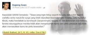 Waspadalah, Diantara Dusta Syi'ah atas Yaitu Dusta Atas Nama Al-Imam Al-Bukhari!