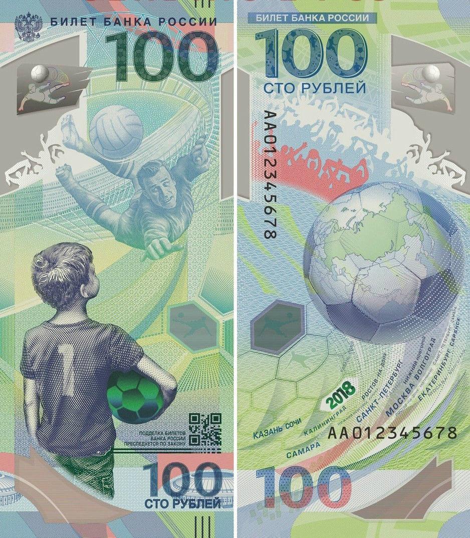 laws of australian football 2018 pdf