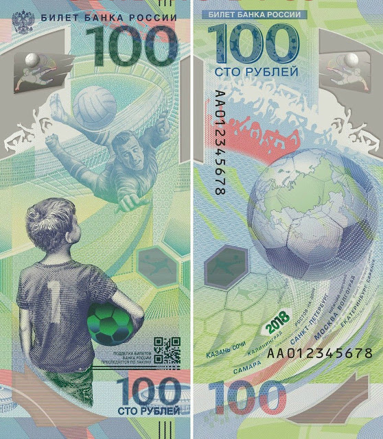Russia 100 Rubles 2018 FIFA World Cup