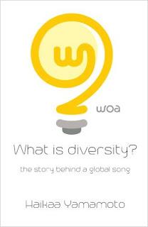 Haikaa Yamamoto Diversity Book