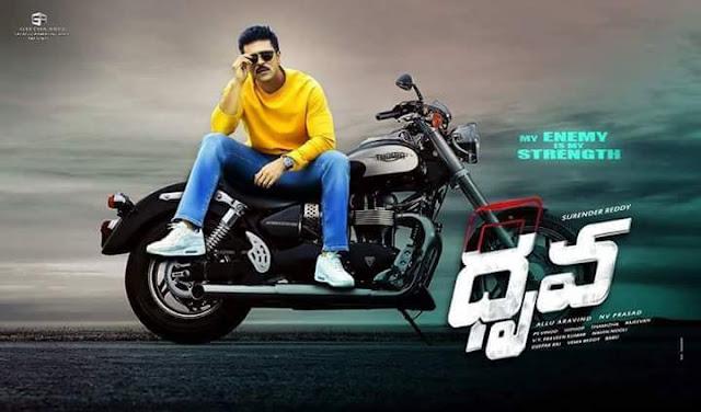 RamCharan Dhruva Movie Latest Posters | RakulPreetSingh