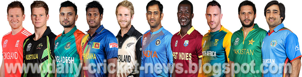 Daily Cricket News