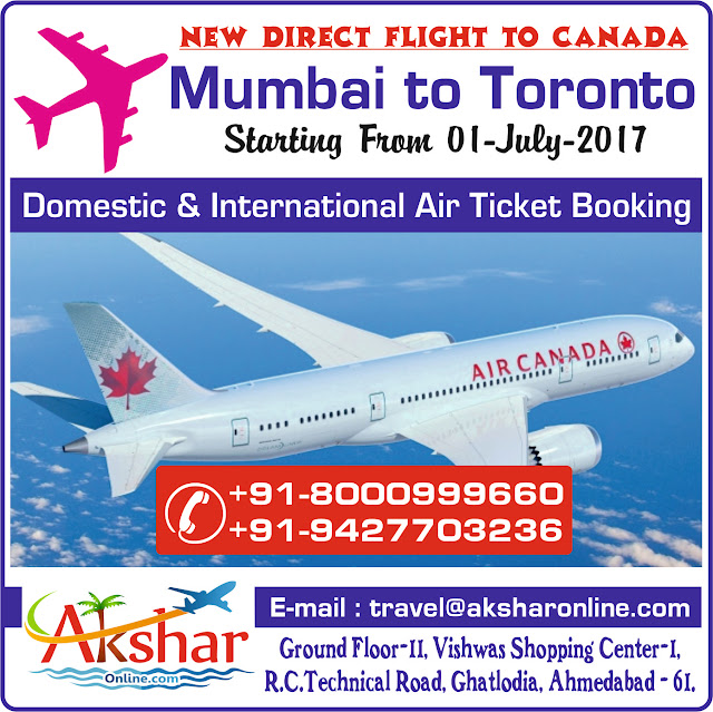 domestic and international air ticket booking, air ticket booking, domestic air ticket booking, international air ticket booking, air ticket, canada cheap air ticket booking agent in ahmedabad, canada air ticket, new flight to canada, ahmedabad air ticket booking agent, air ticketing ahmedabad, air ticket booking agent in ahmedabad, ahmedabad air booking operator, akshar travel services, akshar infocom, 9427703236, 8000999660