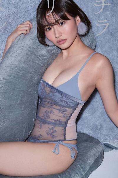 Mao Sakurada 桜田茉央, Cyzo 2020 No.02(サイゾー 2019年2月号)