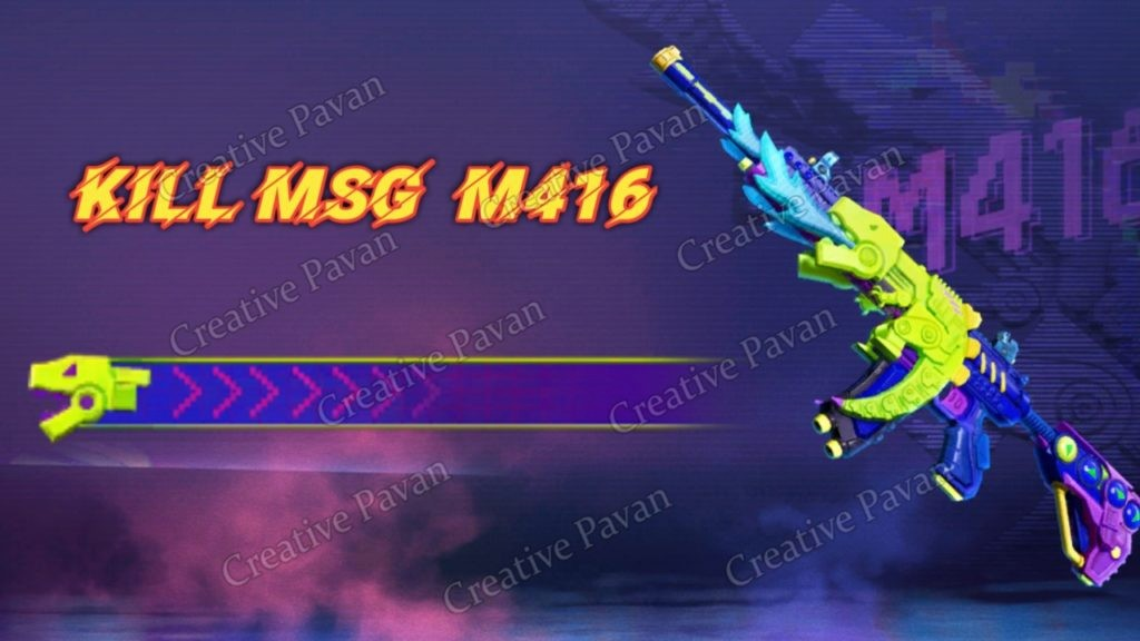Pubg Mobile Season 12 New M416