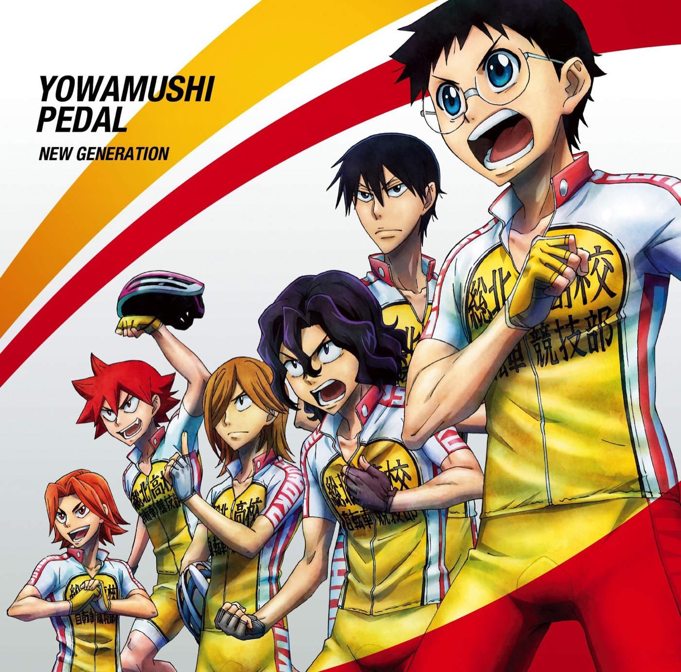 Yowamushi pedal new generation opening 2 full for New generation