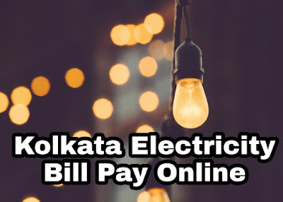 CESC Kolkata Electricity Bill Pay Online In Hindi