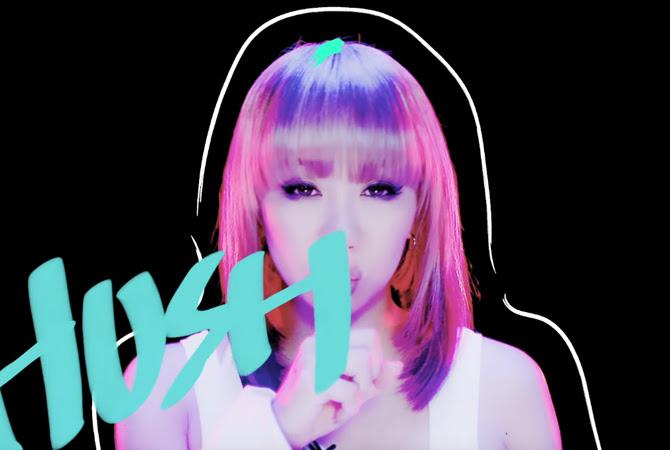 Kumi Koda - Hush | Random J Pop