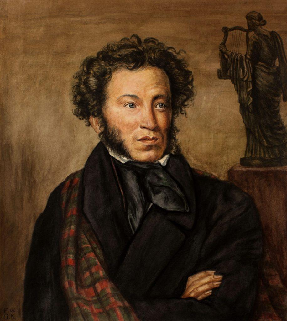 Пушкин фотографии поэта