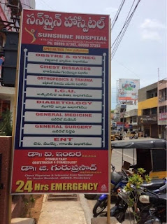 SUNSHINE HOSPITAL  tirupati