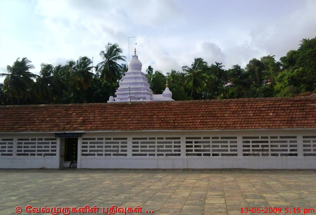 Kadri Manjunatha Temple