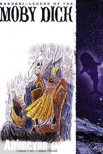 Hakugei Densetsu -  1999 Poster