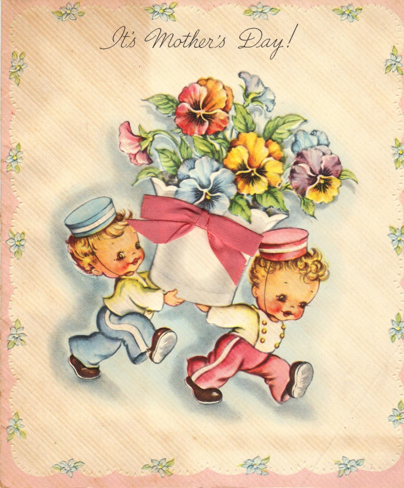 Царицыно, открытка с днем рождения мама ретро