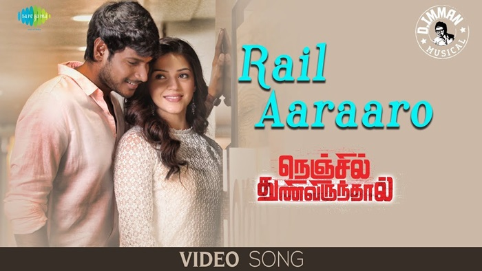 Rail Aaraaro Video Song Download Nenjil Thunivirunthal 2017 Tamil